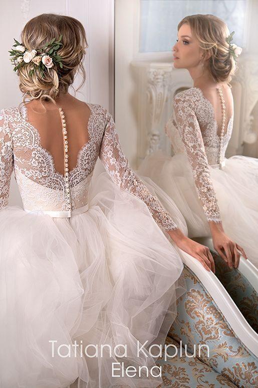 25c5115af216 Скидка 30% на все свадебные платья в наличии!